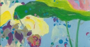 diana-aisenberg-libros-sobre-artistas-adriana-hidalgo-editor-240101-MLA20260386675_032015-F