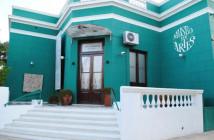 Museo_de_Artes_04-03