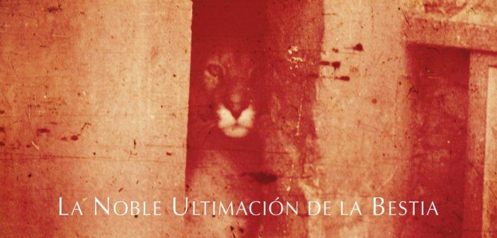 La noble ultimación de la bestia, una intalación audiovisual sobre el Parque Luro