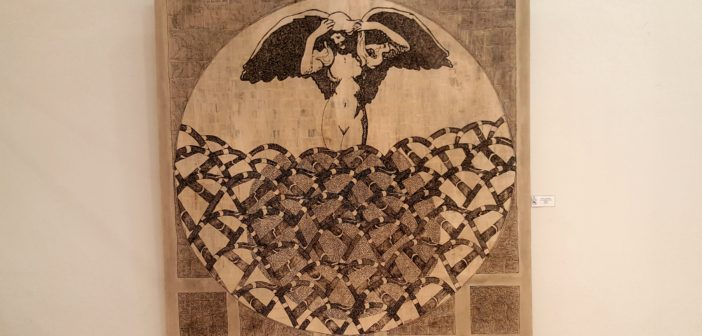 """La especie humana"" (dibujo), de Rosa Audisio."