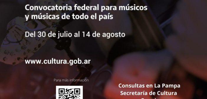 """Programa Nacional """"Músicas Esenciales – Sonidos de Argentina"""""""